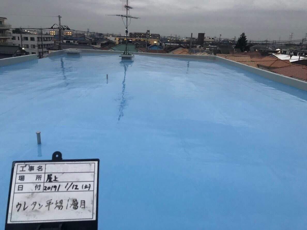 東松山市 マンション屋上防水工事